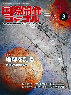 journal-201503-01