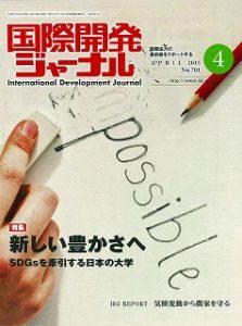 journal-201504-01