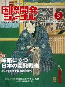 journal-201505-01