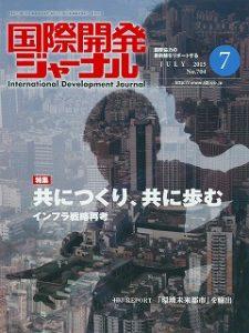 journal-201507-01