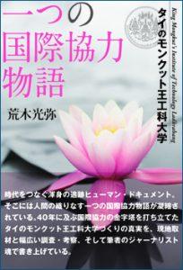 book-201204-01