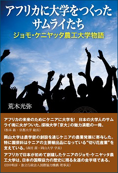 book-201312-01