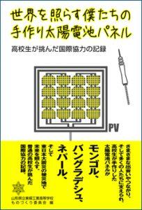book-201405-01