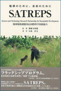book-201501-01