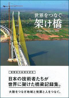 book-201504-02