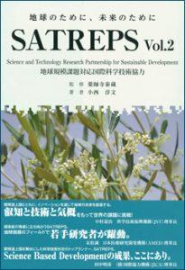 book-201509-02