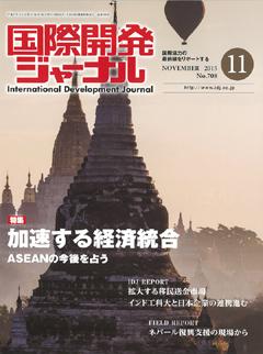 journal-201511-01