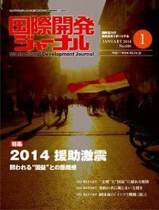 journal-201401-01