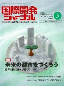 journal-201403-01