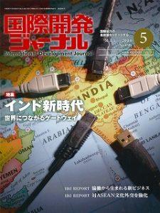 journal-201405-01