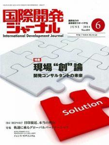 journal-201406-01