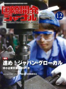 journal-201412-01