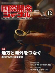 journal-201604-01
