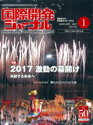 journal-201701-01