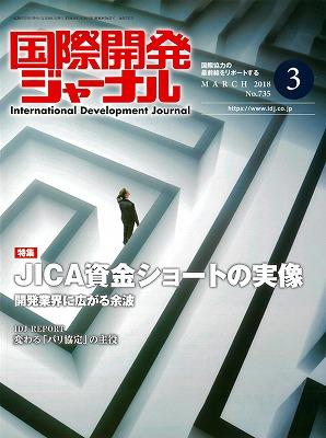 journal-201803-01
