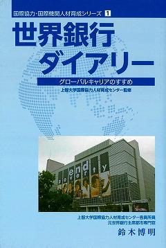 book-201804-01