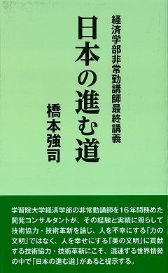 book-201804-02