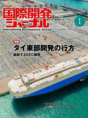 journal-201901-01