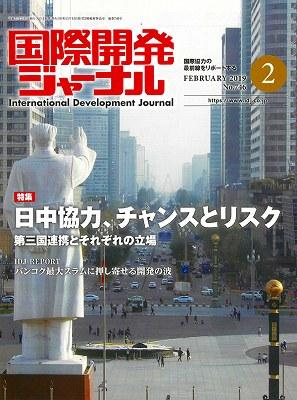journal-201902-01
