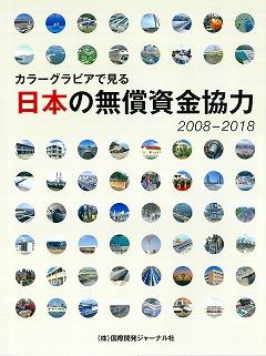 book-201903-01