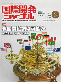 journal-201905-01