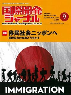 journal-201909-01