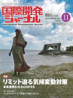 journal-201911-01