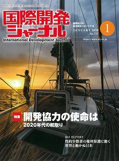 journal-202001-01