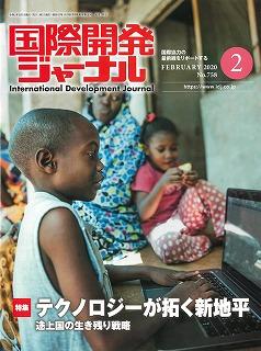 journal-202002-01