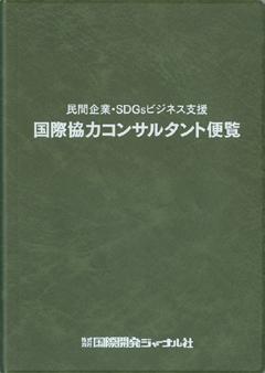 book-202004-01