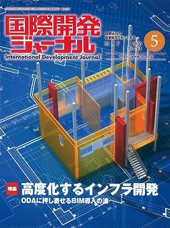 journal-202005-01