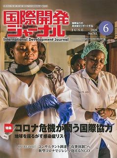 journal-202006-01