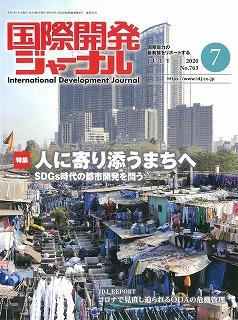 journal-202007-01