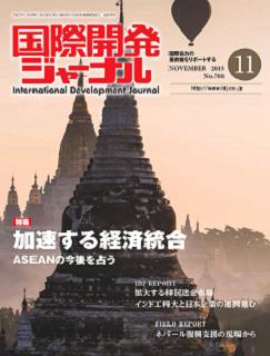 journal-201510-02
