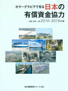 book-202008-01