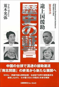 book-202104-01